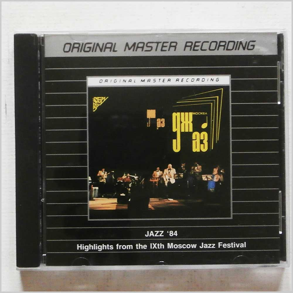 Various  - Jazz 84: Highlights from the IXth Moscow Jazz Festival (15775189423)
