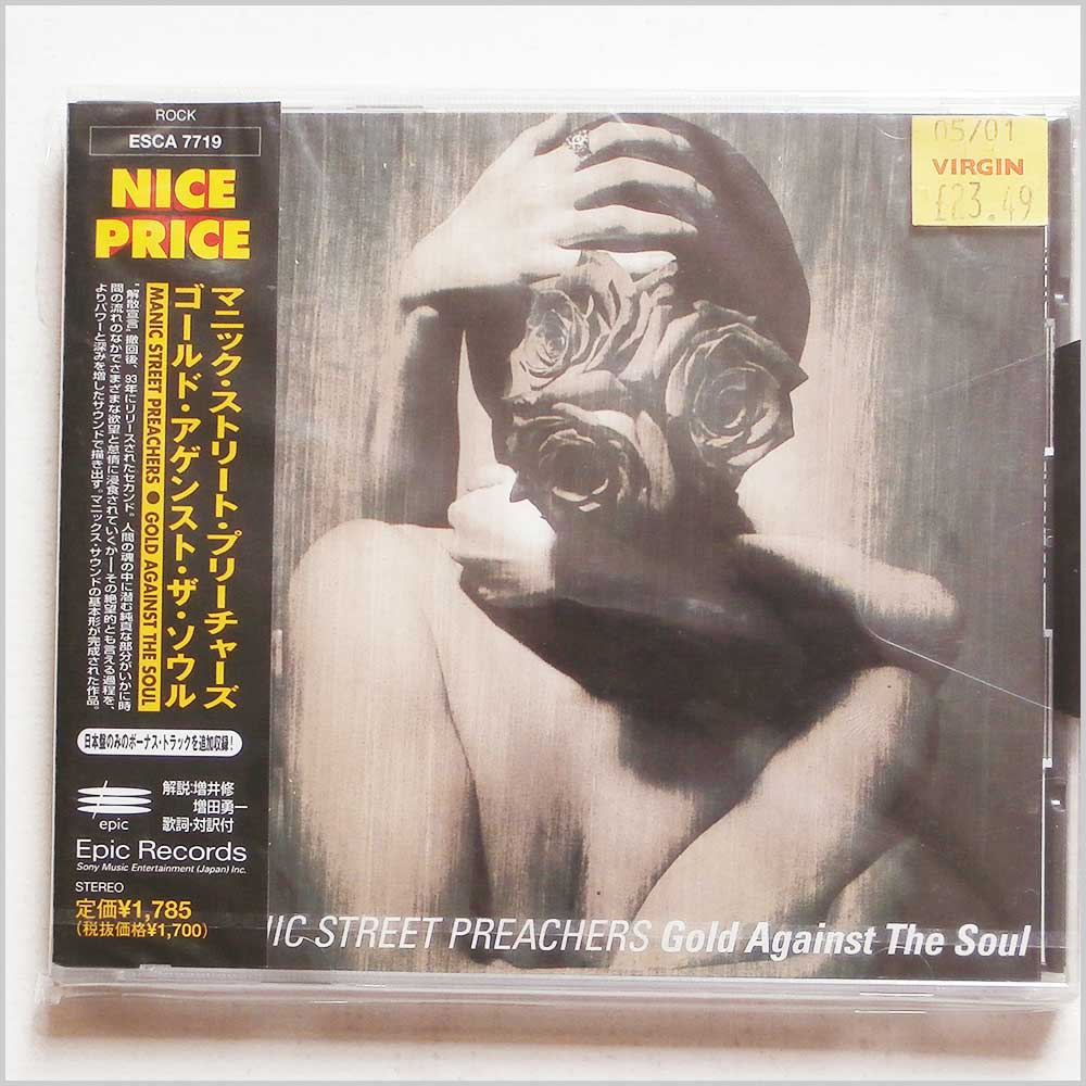 Manic Street Preachers  - Gold Against the Soul [Japanese Edition] (4988010771928)