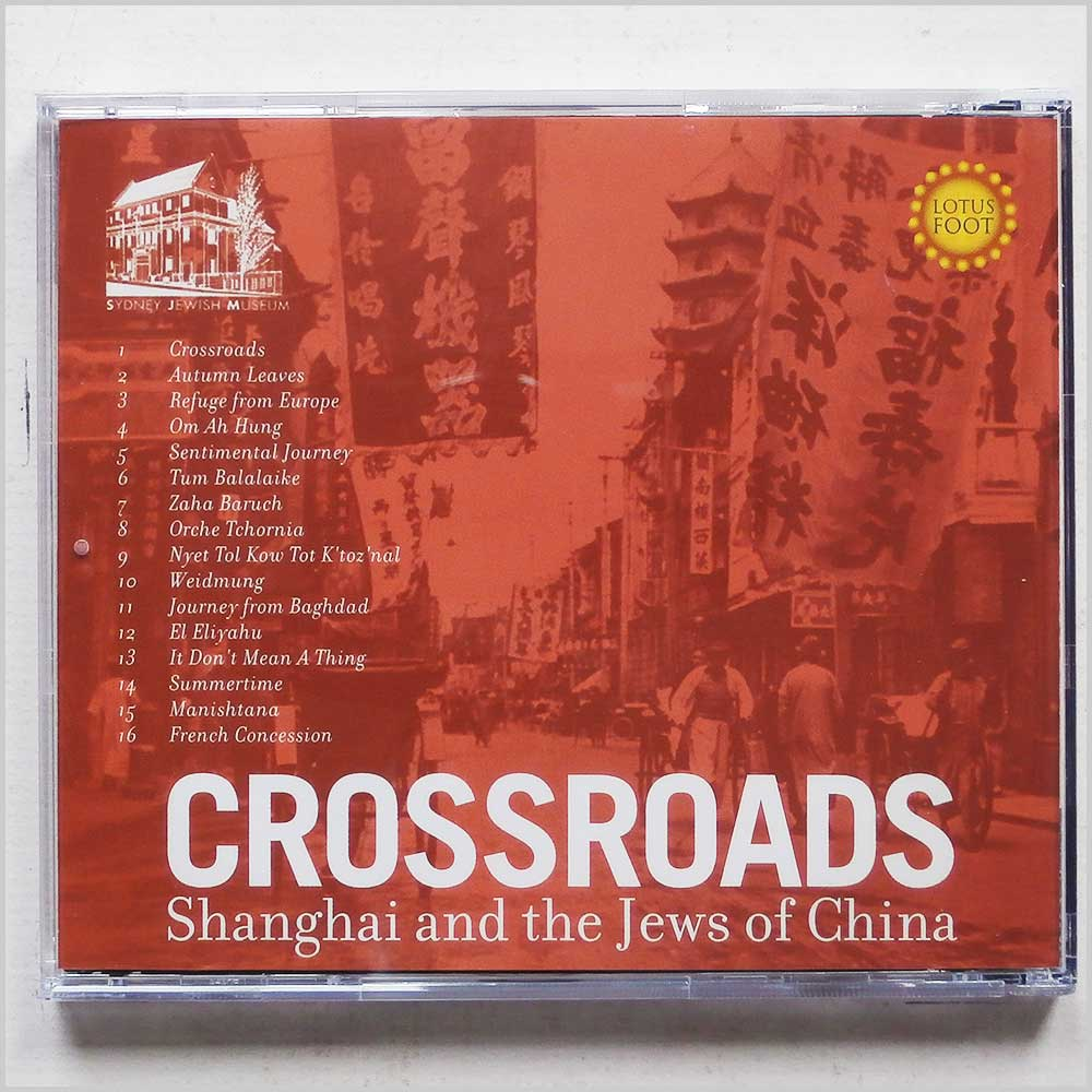 Kim Cunio, Heather Lee - Crossroads: Shanghai and the Jews of China (689279391639)