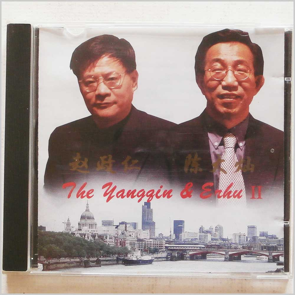 The Beijing Brothers - Chinese traditional music of Yang Qin and Erhu II (7148163397292)