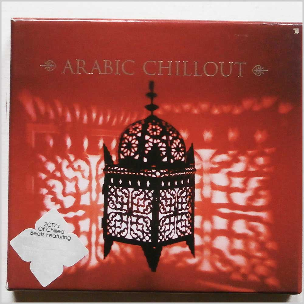 Various - Arabic Chillout Vol.1 (802085690622)