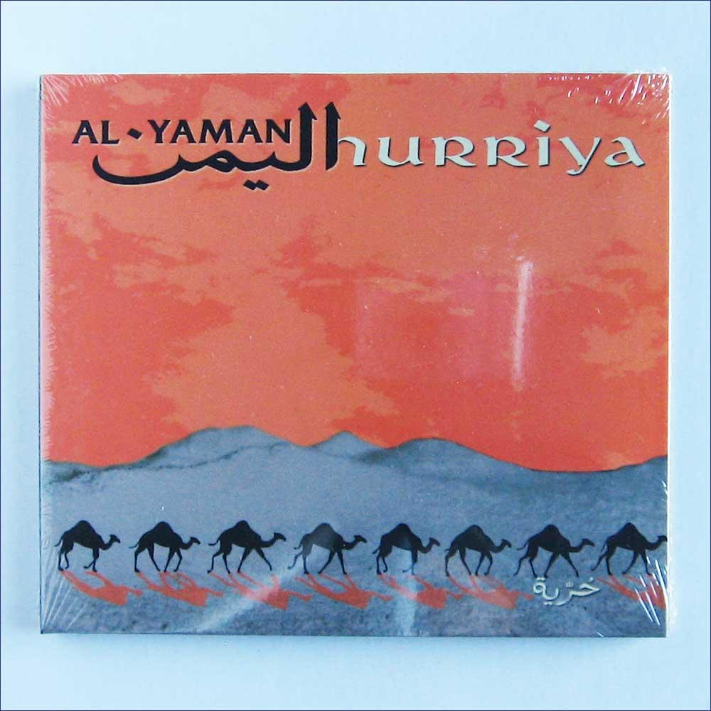 AL-YAMAN - Hurriya - CD