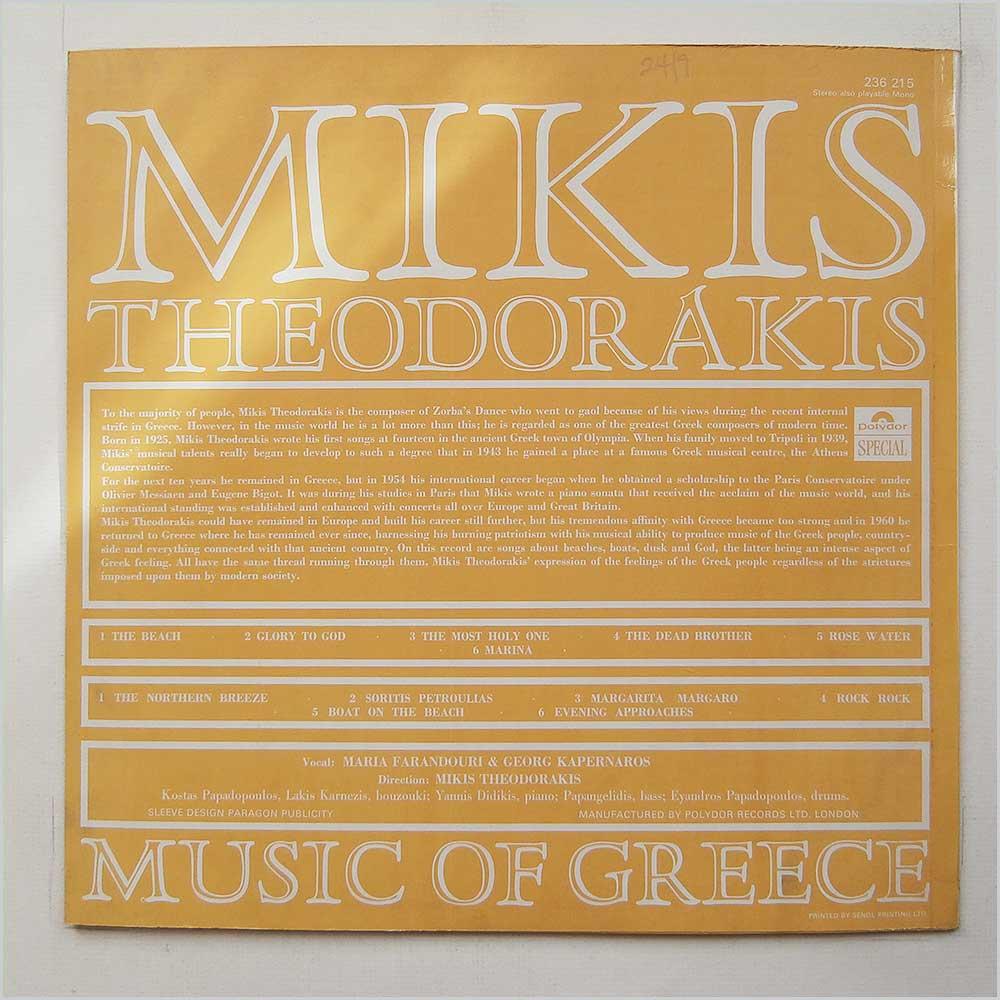Mikis Theodorakis Vinyl Record World Roots Music LP Folk And