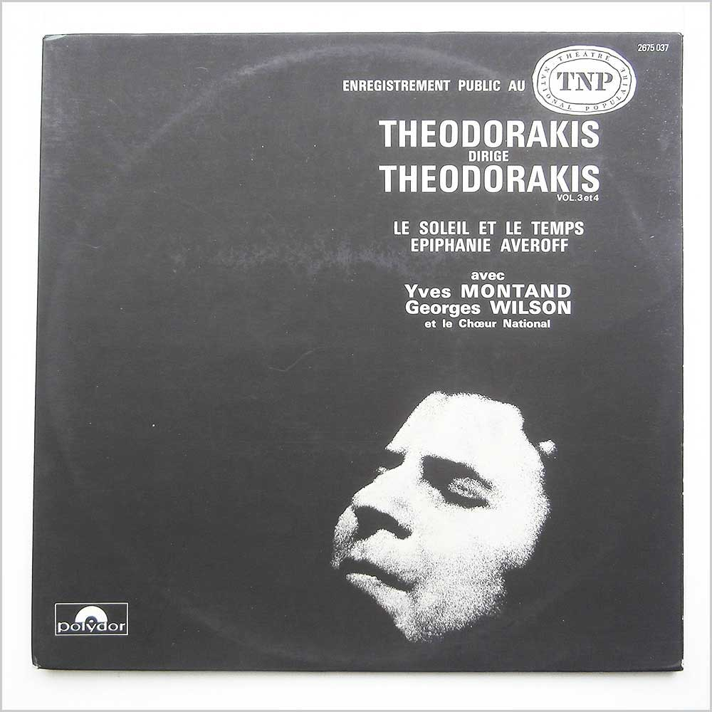 Mikis Theodorakis Conducts Records LPs