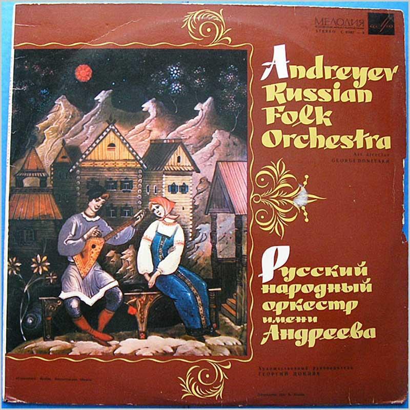 andreyev russian folk orchestra andreyev russian folk orchestra