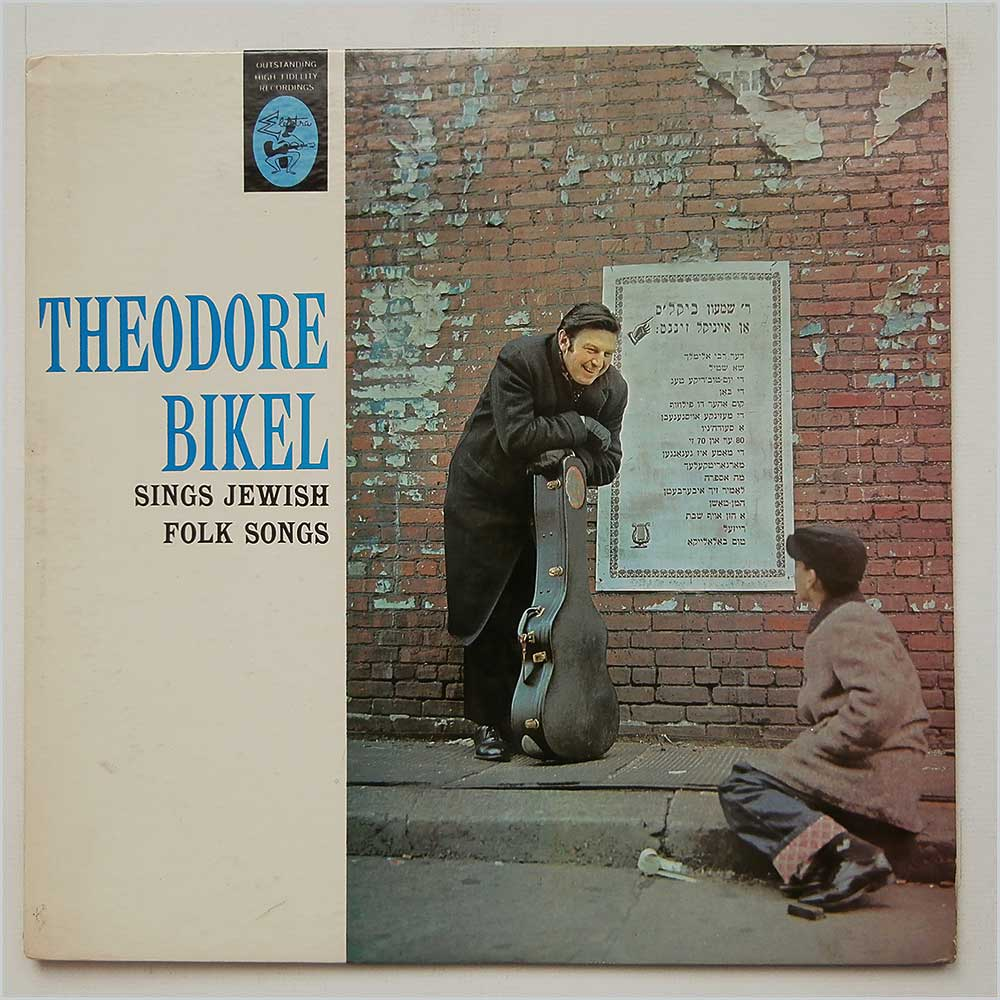 Theodore Bikel - Sings Jewish Folk Songs (EKL-141)