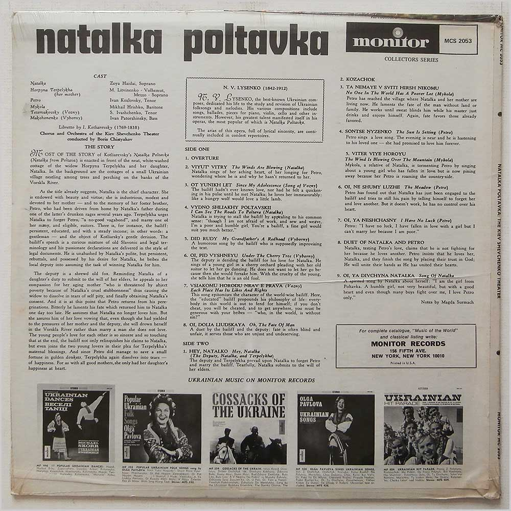Natalka Poltavka - The Kiev Shevchenko Theater (MC 2053)