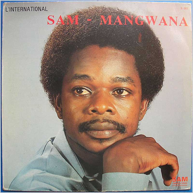 Rare African music LP records for sale