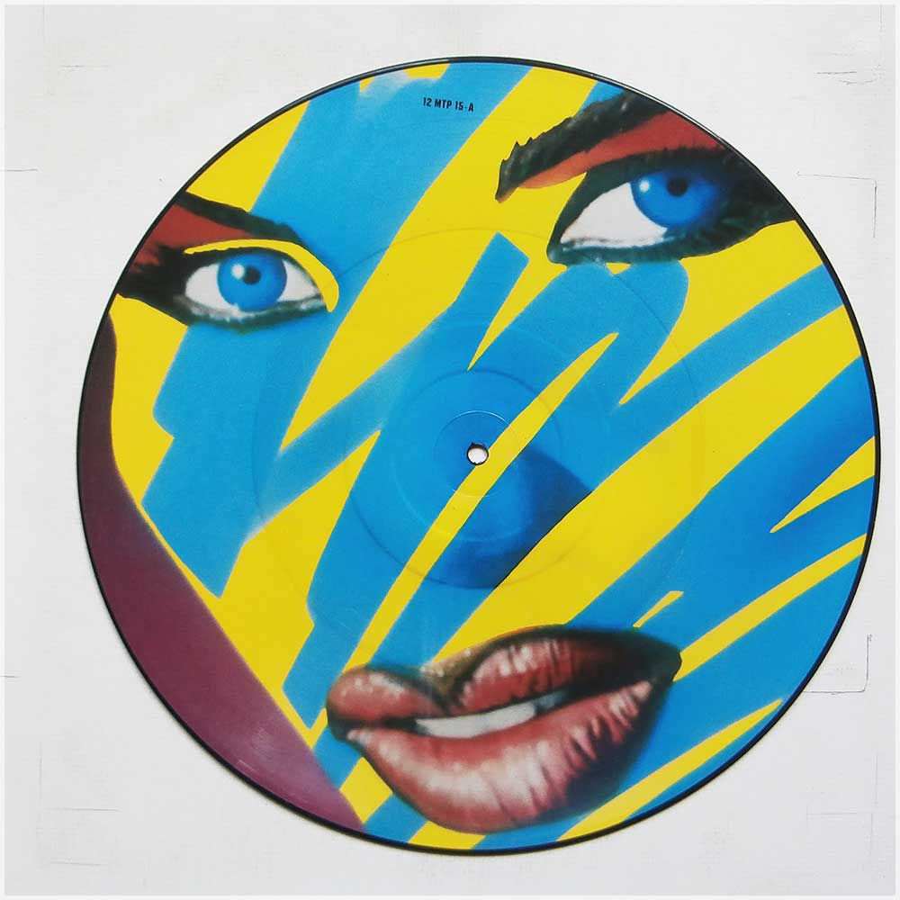 Grace Jones - I'm Not Perfect (But I'm Perfect For You) (12 MTP 15-A)