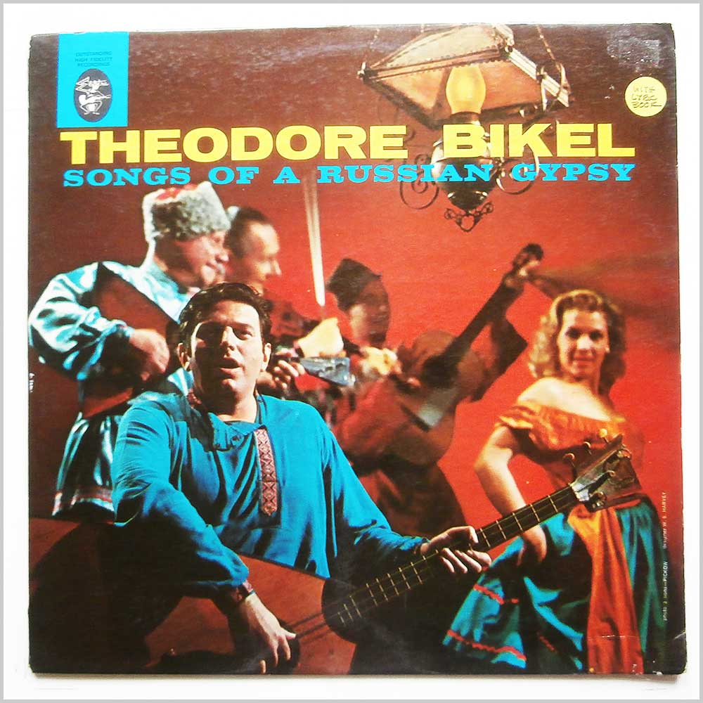 Theodore Bikel - Songs Of A Russian Gypsy (EKL-150)
