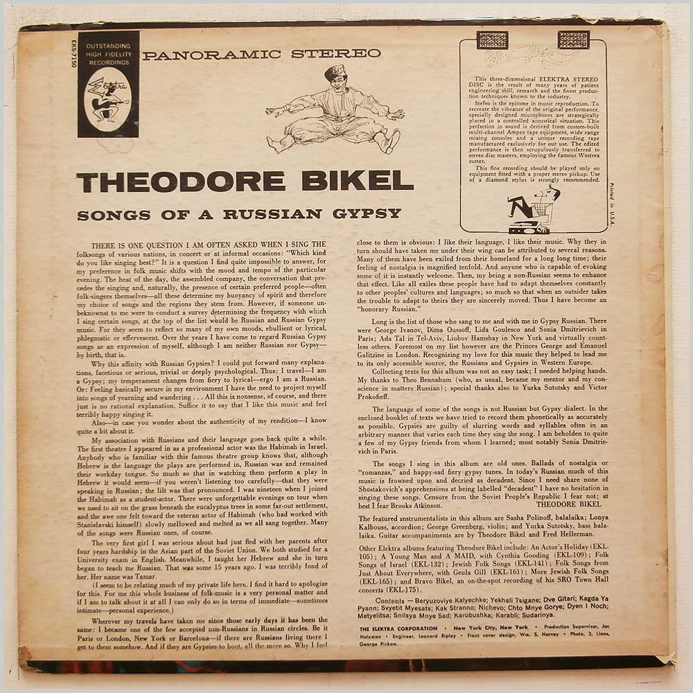 Theodore Bikel - Songs Of A Russian Gypsy (EKS-7150)