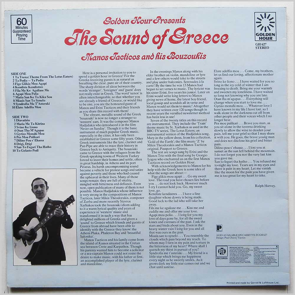 Manos Tacticos And His Bouzoukis - Golden Hour Presents: The Sound Of Greece (GH 627)
