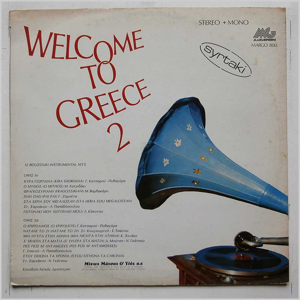 Various - Welcome To Greece No 2 (MARGO 8013)