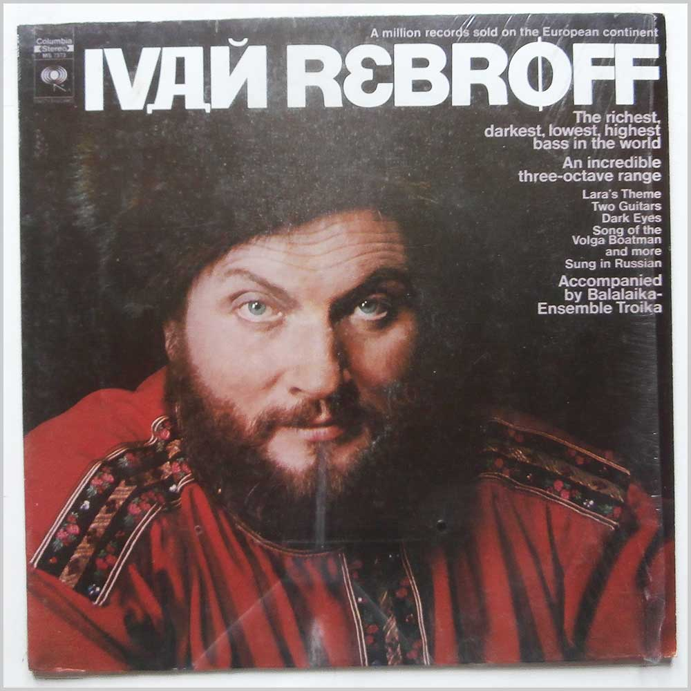 Ivan Rebroff - Ivan Rebroff - rare music LP records for sale