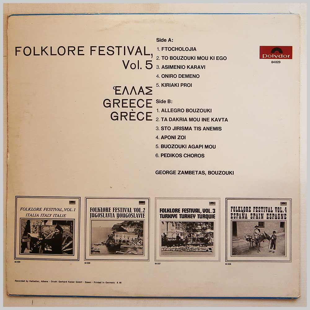 Polydor Records Folk And World Music Record LP For Sale